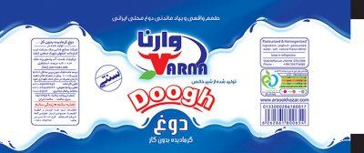 چاپ لیبل صنایع لبنب